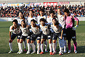 Football/Soccer: 35th All Japan Women's Football Championship - INAC Kobe Leonessa 2(4-3)2 Albirex N