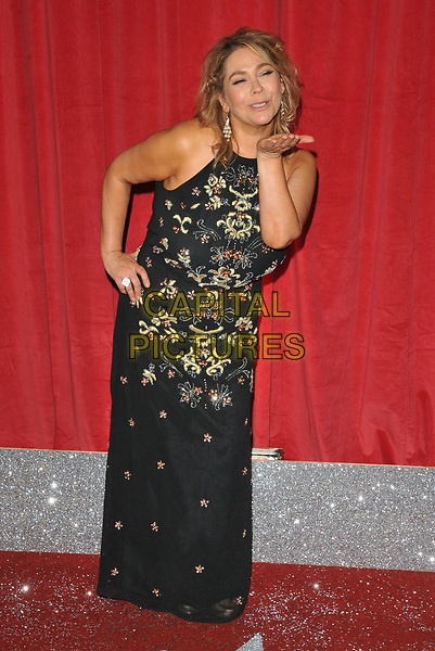 Nicole Barber-Lane at the British Soap Awards 2017, The Lowry Theatre, Pier 8, Salford Quays, Salford, Manchester, England, UK, on Saturday 03 June 2017.<br /> CAP/CAN<br /> &copy;CAN/Capital Pictures
