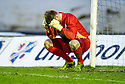 Cowdenbeath keeper Grant Adam after he fumbled the ball to let Queen of the South's Paul Burns score their first goal.