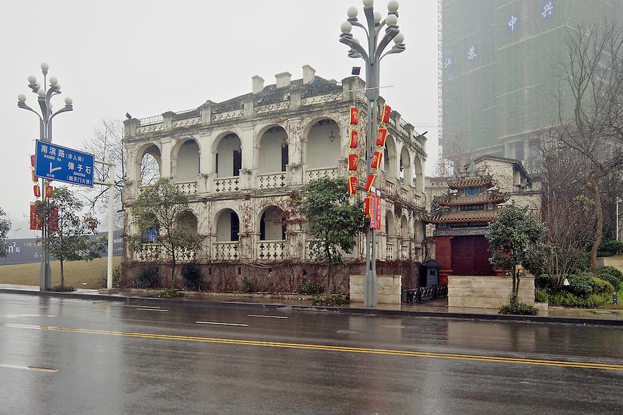 French Naval Barracks, Chongqing (Chungking).