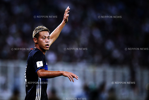 Keisuke Honda (JPN), <br /> SEPTEMBER 5, 2017 - Football / Soccer :  FIFA World Cup Russia 2018 Asian Qualifier Final Round Group B match between <br /> Japan 0-1 Saudi Arabia <br /> at King Abdullah Sports City Stadium in Jeddah, Saudi Arabia. (Photo by Sho Tamura/AFLO)