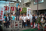 Tokyo - August 23th 2009 -  Yukio Hatoyama, president of Democratic Party of Japan (DPJ) and favorite for the seat of Prime Minister after the next general election, is having a street speech to support the DPJ local candidate in the Tokyo Yanaka area, Yoshikatsu Nakayama.