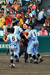 Tokai University Sagami team group, AUGUST 20, 2015 - Baseball : The players of Tokai University Sagami celebrate after winning the Japanese High School Baseball Championship final match Tokai University Sagami 10-6 Sendai Ikuei at Hanshin Koshien Stadium in Nishinomiya, Hyogo, Japan. (Photo by Katsuro Okazawa/AFLO)