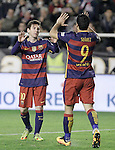 FC Barcelona's Leo Messi (l) and Luis Suarez celebrate goal during La Liga match. March 3,2016. (ALTERPHOTOS/Acero)