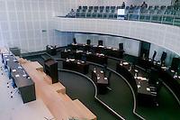 Quer&eacute;taro, Qro. 23 de diciembre 2015.- Por m&aacute;s de 6 horas se pospuso la sesi&oacute;n del Congreso de la actual 58 Legislatura, donde se aprobar&iacute;an las jubilaciones de los 6 magistrados y se votar&iacute;an a los nuevos encargados de impartir justicia en el STJ.  <br /> <br /> Durante la espera, arrib&oacute; el presidente del PRI en el Estado Juan Jos&eacute; Ruiz, para &quot;destrabar&quot; las negociaciones que se rwalizan entre los partidos Acci&oacute;n Nacional y PRI.<br /> <br /> Foto: Demian Ch&aacute;vez.