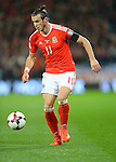 Gareth Bale of Wales during the FIFA World Cup Qualifying match at the Cardiff City Stadium, Cardiff. Picture date: November 12th, 2016. Pic Robin Parker/Sportimage