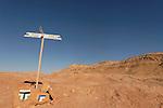 Israel, Negev. Sign on the trail between Ein Saharonim to Mount Saharonim