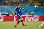 Yasuhito Endo (JPN), <br /> JUNE 19, 2014 - Football /Soccer : <br /> 2014 FIFA World Cup Brazil <br /> Group Match -Group C- <br /> between Japan 0-0 Greece <br /> at Estadio das Dunas, Natal, Brazil. <br /> (Photo by YUTAKA/AFLO SPORT)