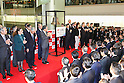 Rio Olympic wrestling gold medalist Kaori Icho attends the final session of the year ceremony at the Tokyo Stock Exchange (TSE) on December 30, 2016, Tokyo, Japan. Kumamoto prefecture's mascot Kumamon also made an appearance. The Nikkei Stock Average closed at 19,114.37 on the last trading day of 2016. (Photo by Rodrigo Reyes Marin/AFLO)
