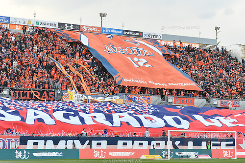 Omiya Ardija fans,<br /> FEBRUARY 25, 2017 - Football / Soccer :<br /> 2017 J1 League match between Omiya Ardija 0-2 Kawasaki Frontale at NACK5 Stadium Omiya in Saitama, Japan. (Photo by AFLO)