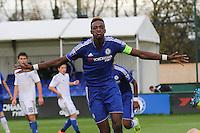 Chelsea Under-19 vs Dynamo Kiev Under-19 04-11-15