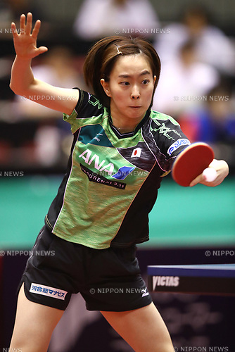 Kasumi Ishikawa (JPN), JUNE 16, 2017 - Table Tennis : ITTF World Tour, Japan Open 2017 Women's Singles at Tokyo Metropolitan Gymnasium, Tokyo, Japan. (Photo by Sho Tamura/AFLO)
