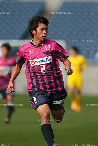 Tomoya Hirano (Cerezo), <br /> December 14, 2014 - Football /Soccer : <br /> Prince Takamado Trophy U-18 Football League 2014 Championship <br /> between Kashiwa Reysol U-18 0-1 Cerezo Osaka U-18 <br /> at Saitama Stadium 2002, Saitama, Japan. <br /> (Photo by AFLO SPORT) [1205]