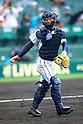 Kohei Ogawa (Tokai Daiyon),<br /> APRIL 1, 2015 - Baseball :<br /> 87th National High School Baseball Invitational Tournament final game between Tokai University Daiyon 1-3 Tsuruga Kehi at Koshien Stadium in Hyogo, Japan. (Photo by Katsuro Okazawa/AFLO)
