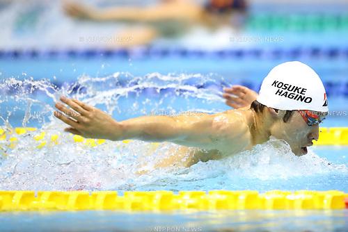 Kosuke Hagino, <br /> APRIL 13, 2017 - Swimming : <br /> Japan swimming championship (JAPAN SWIM 2017) <br /> Men's 400m Individual Medley Heat <br /> at Nippon Gaishi Arena, Nagoya, Aichi, Japan. <br /> (Photo by Sho Tamura/AFLO)