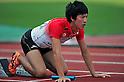 Sota Kawatsura (JPN), JULY 10th, 2011 - Athletics : The 19th Asian Athletics Championships Hyogo/Kobe, Men's 4x100m Relay Final at Kobe Sports Park Stadium, Hyogo in Japan. (Photo by Jun Tsukida/AFLO SPORT) [0003]