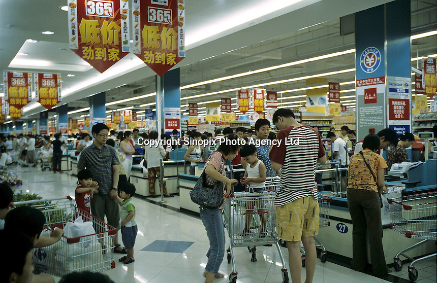 A French retail giant Carrefour supermarket in Beijing, China..24 Jul 2005