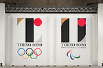 General view, JULY 24, 2015 : The official emblems for the 2020 Tokyo Olympics and Paralympics games are displayed at Tokyo Metropolitan Government Building in Tokyo July 24, 2015. The Tokyo Organising Committee of the Olympic and Paralympic Games unveiled the emblems on Friday, to mark the exactly five years before the 2020 Summer Games open in Tokyo. (Photo by AFLO)