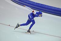 SCHAATSEN: HEERENVEEN: 14-12-2014, IJsstadion Thialf, ISU World Cup Speedskating, Heather Richardson (USA), ©foto Martin de Jong