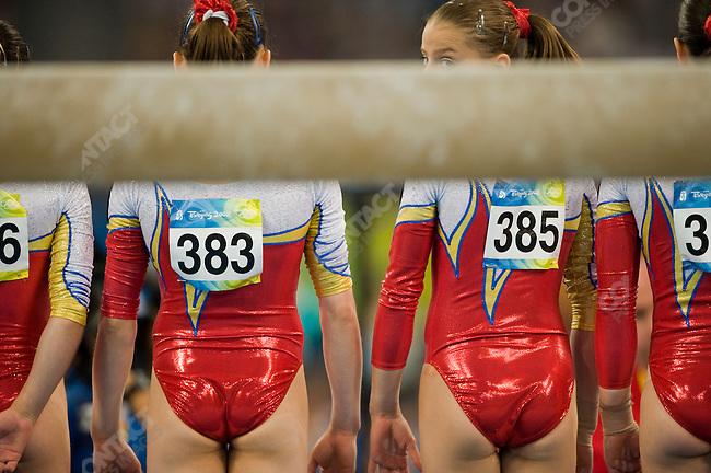 Women's Gymnastics Artistic, Romanian team, qualifications, Summer Olympics, Beijing, China, August 10, 2008
