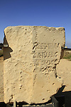 A dedicatory inscription from the 1st century AD, at Caesarea National Park on Israel's central Mediterranean coast