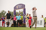 Michael Douglas tees off the 1st hole of the World Celebrity Pro-Am 2016 Mission Hills China Golf Tournament on 23 October 2016, in Haikou, Hainan province, China. Photo by Marcio Machado / Power Sport Images