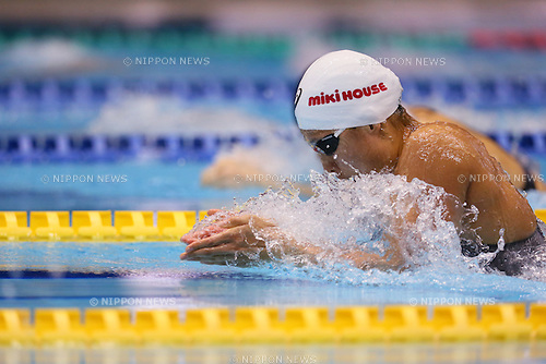 Satomi Suzuki,<br /> MAY 23, 2015 - Swimming :<br /> Japan Open 2015<br /> Women's 50m Breaststroke<br /> Final<br /> at Tatsumi International Swimming Pool in Tokyo, Japan.<br /> (Photo by Yohei Osada/AFLO SPORT) [1156]