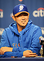 Daisuke Matsuzaka (Mets),<br /> AUGUST 23, 2013 - MLB :<br /> Daisuke Matsuzaka of the New York Mets during the press conference after the Major League Baseball game against the Detroit Tigers at Citi Field in Flushing, New York, United States. (Photo by AFLO)