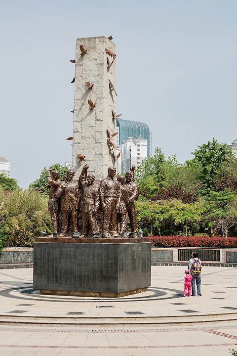 The Liberation Memorial Was Unveiled In 2005 In Time For The 60th Anniversary Of The Liberation Of The Camp.