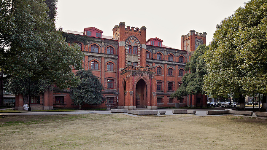 The 'Integrity Building', Soochow University Campus.