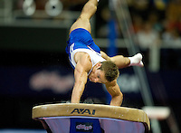 Sam Mikulak of University of Michigan competes on the vault during the 2012 US Olympic Trials competition at HP Pavilion in San Jose, California on June 28th, 2012.