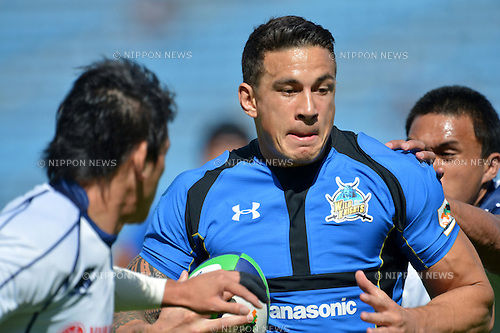 Sonny Bill Williams (Wild Knights),.OCTOBER 13, 2012 - Rugby : Japan Rugby Top League 2012-2013, 6th Sec match between Panasonic Wild Knights 35-18 YAMAHA Jubilo at Chichibunomiya Rugby Stadium, Tokyo, Japan. (Photo by Jun Tsukida/AFLO SPORT) [0003].