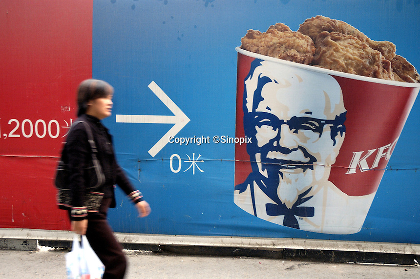 Advertising for Kentucky Fried Chicken downtown