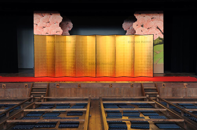 Interior of the Uchiko-za Kabuki theather. Uchiko. Shikoku. Japan.
