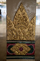 Yogyakarta, Java, Indonesia.  Lotus Flower Decoration on Column of the Great Mosque, Masjid Gedhe Kauman, mid-18th. Century.