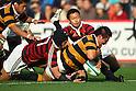Kouhei Takahashi (Keio), November 23, 2011 - Rugby : Kanto Intercollegiate Rugby Games match between Waseda University 54-24 Keio University at Chichibunomiya Rugby Stadium, Tokyo, Japan. (Photo by Daiju Kitamura/AFLO SPORT) [1045]