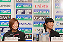 Reiko Shiota (JPN), Eriko Hirose (JPN), September 20, 2011 - Badminton : Reiko Shiota and Eriko Hirose attend press conference in Tokyo, Japan, regarding the Yonex poen Japan 2011 Badminton Championships 2011. (Photo by Yusuke Nakanishi/AFLO SPORT) [1090]