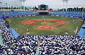Jingu Stadium,.JUNE 18, 2012 - Baseball :.A general view inside of Jingu Stadium during the 61st All Japan University Baseball Championship Series Final game between Asia University 0-4 Waseda University in Tokyo, Japan. (Photo by Hitoshi Mochizuki/AFLO)