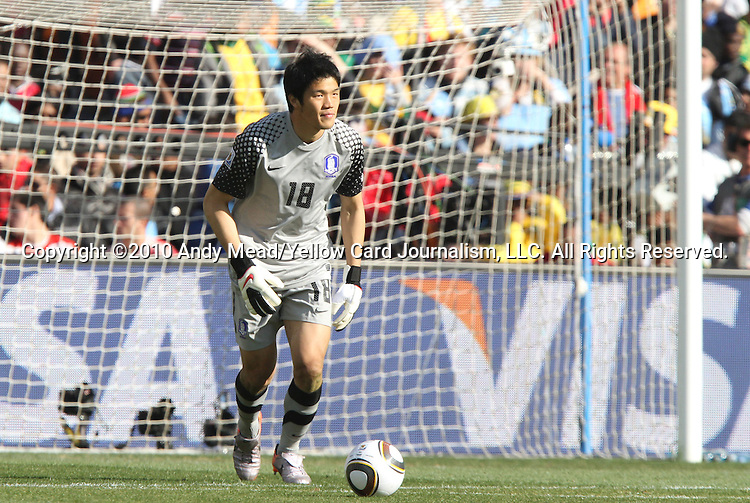 17 JUN 2010: Jung Sung Ryong (KOR). The Argentina National Team defeated the South Korea National Team 4-1 at Soccer City Stadium in Johannesburg, South Africa in a 2010 FIFA World Cup Group E match.