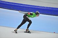 SCHAATSEN: HEERENVEEN: 20-12-2013, IJsstadion Thialf, KKT Trainingswedstrijd 3000m, Linda de Vries, ©foto Martin de Jong