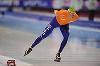 SCHAATSEN: HEERENVEEN: IJsstadion Thialf, 11-01-2013, Seizoen 2012-2013, Essent ISU EK allround, 5000m Men, Sven Kramer (NED), ©foto Martin de Jong