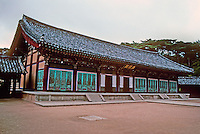 So. Korea: Kyong-Ju--Museol-Jean Hall, Bulgug-sa Temple. Photo '81.