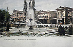 Kislovodsk. Fountain and hotels.1908: Postcard printed in Russia shows.