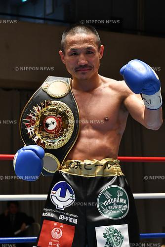 Hidenori Otake (JPN),<br /> MARCH 17, 2017 - Boxing :<br /> Hidenori Otake of Japan poses with his champion belt after winning the vacant OPBF super bantamweight title bout at Korakuen Hall in Tokyo, Japan. (Photo by Hiroaki Yamaguchi/AFLO)