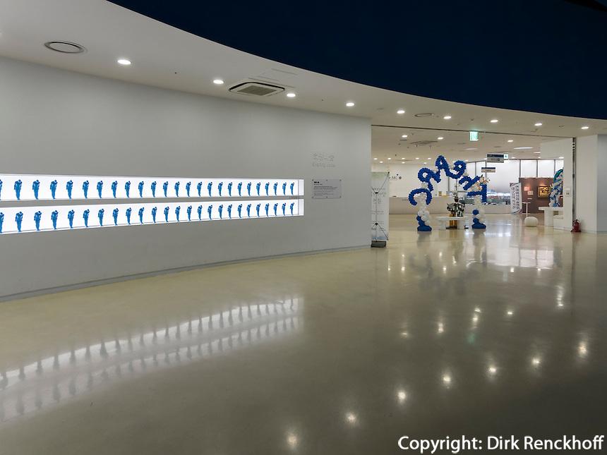 Theater-Ausstellungsgeb&auml;ude &quot;The Arc&quot;, Daegu, Provinz,Gyeongsangbuk-do , S&uuml;dkorea, Asien<br /> theatre-gallery The Arc  in Daegu,  province Gyeongsangbuk-do, South Korea, Asia