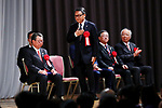 Arifin Tasrif, <br /> AUGUST 13, 2018 - Asian Games :<br /> Japan National Team Organization Ceremony <br /> for the 2018 Jakarta Palembang Asian Games <br /> in Tokyo, Japan. <br /> (Photo by Naoki Nishimura/AFLO SPORT)