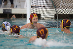 BERKELEY, CA - DECEMBER 04:  Baron McQuinn (1) of the University of Southern California celebrates a save during the Division I Men's Water Polo Championship held at the Spieker Aquatics Complex on December 04, 2016 in Berkeley, California.  Cal defeated USC 11-8 for the national title. (Photo by Justin Tafoya/NCAA Photos via Getty Images)