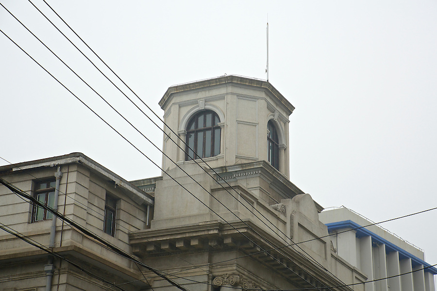 The Small Tower On The Custom House In Nanjing (Nanking).