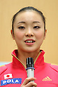 Natsuki Fukase, .February 28, 2012 - Rhythmic Gymnastics : .Sebastian Coe LOCOG Chairman inspected NTC .at National Training Center, Tokyo, Japan. .(Photo by Daiju Kitamura/AFLO SPORT) [1045]