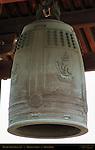 Bonsho Temple Bell, Toji East Temple, Kyoto, Japan